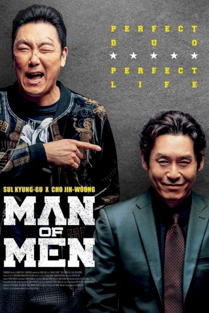 Movie: Man of Men (2019) Korean | Mp4 Download