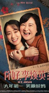 Movie: Hi, Mom (2021) – Chinese   Mp4 Download