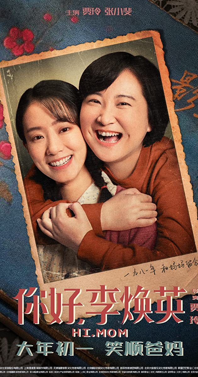 Movie: Hi, Mom (2021) – Chinese | Mp4 Download