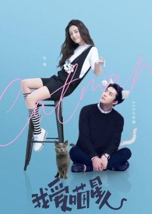 Movie: Catman (2021) – Chinese | Mp4 Download