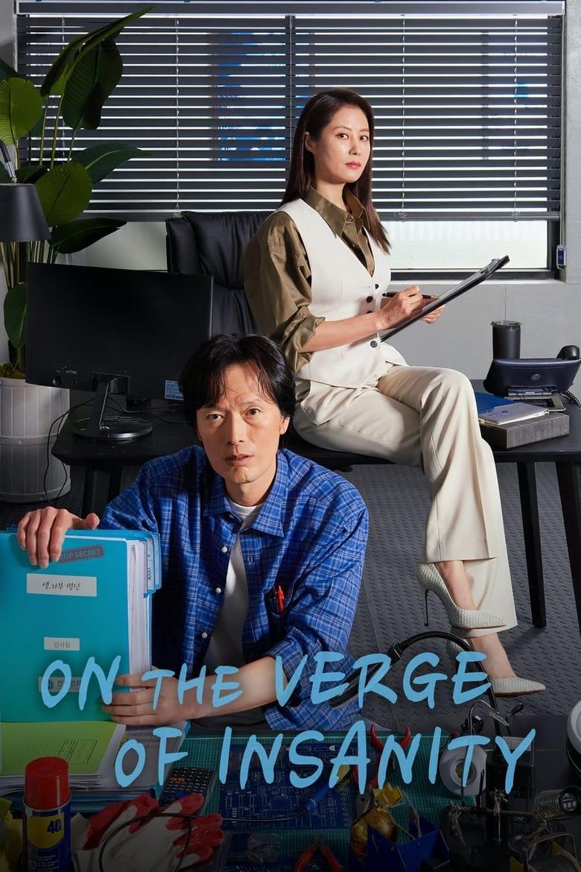On the Verge of Insanity Season 1 Episode 1 - 6 (Korean Drama)