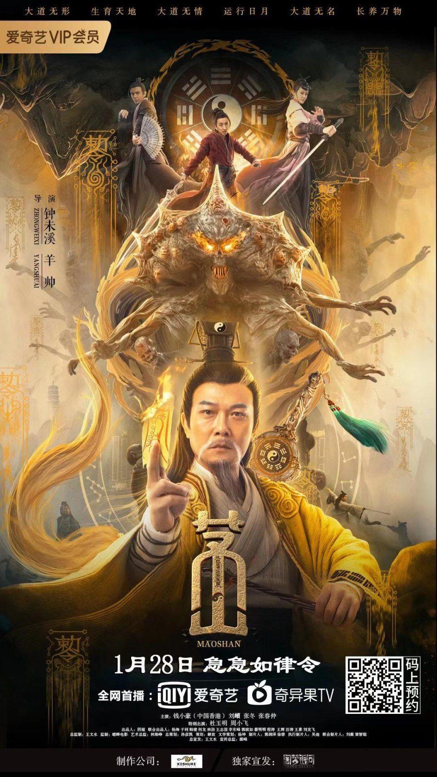 MOVIE: Maoshan (2021) – Chinese Mp4 & 3gp Download