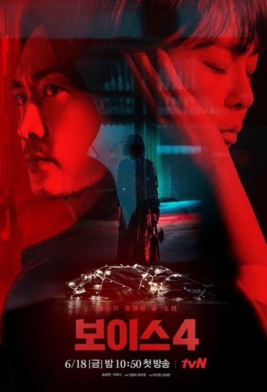 Voice 4 Episode 1 - 10 (Korean Drama) Mp4 & 3gp Download