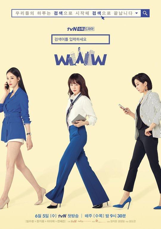 Drama Search WWW Season 1 Episode 1 - 16 (Korean Drama)