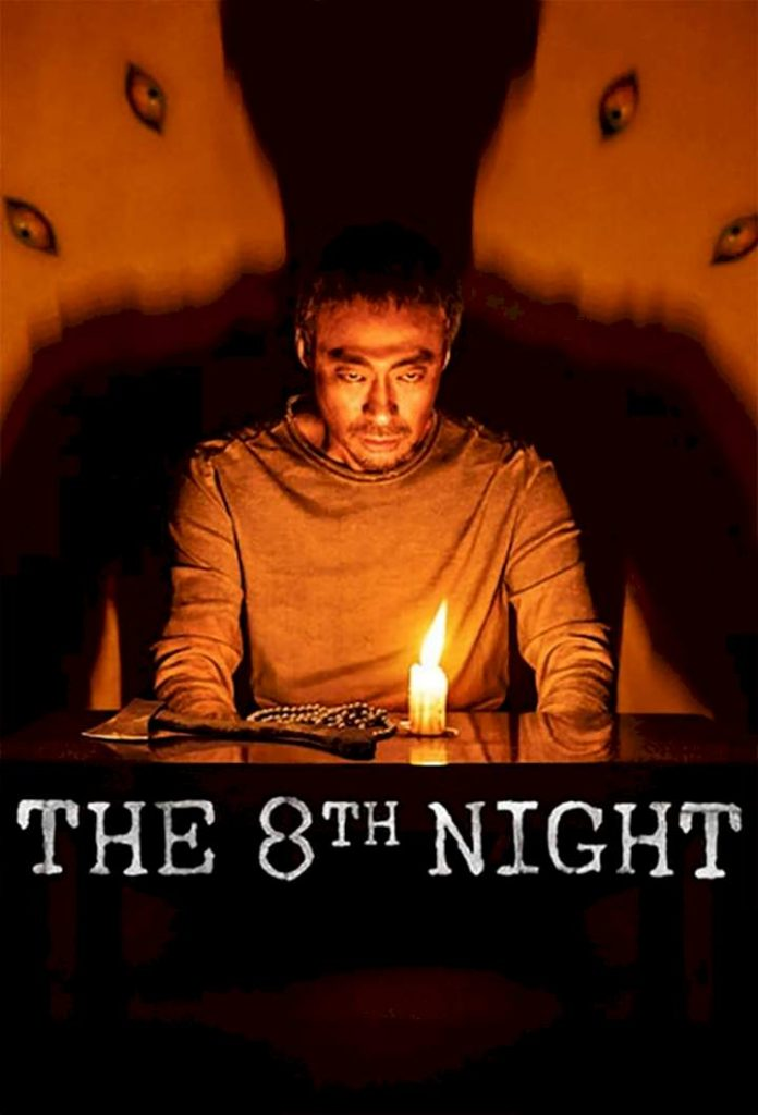 Download Movie: The 8th Night (2021) - Korean | HD BluRay