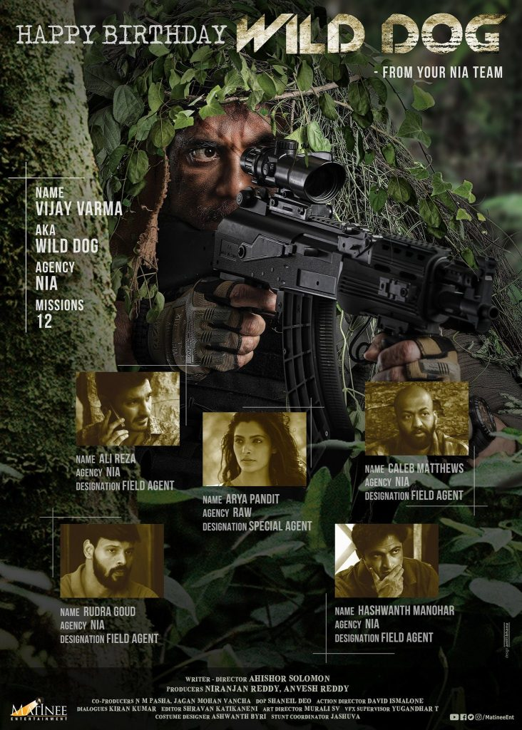 Wild Dog (2021) – Bollywood Movie | Mp4 Download