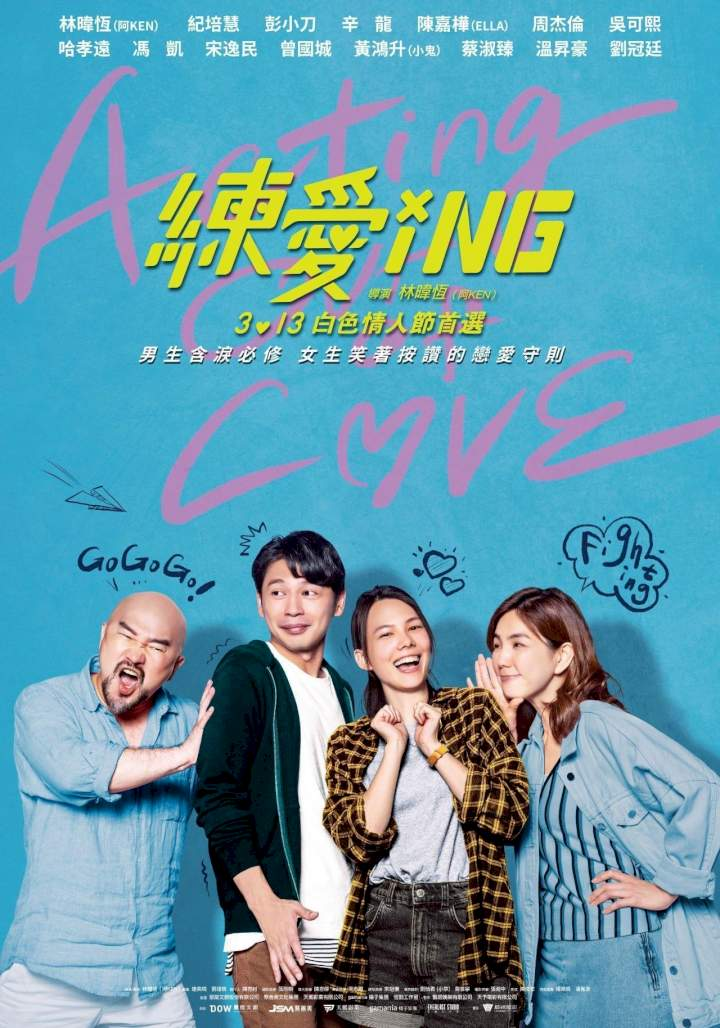 Download Movie: Acting Out of Love (2020) - Chinese | WEBRip