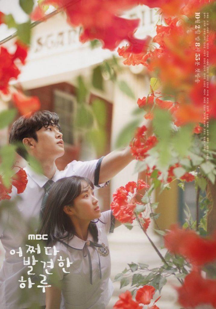 Extraordinary You Season 1 Episode 1 – 16 (Korean Drama)   Mp4 Download