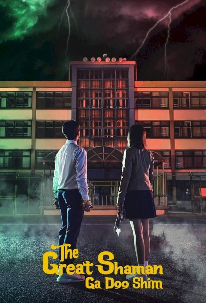 The Great Shaman Ga Doo-shim Season 1 Episode 1 - 2 (Korean Drama) Mp4 & 3gp Download