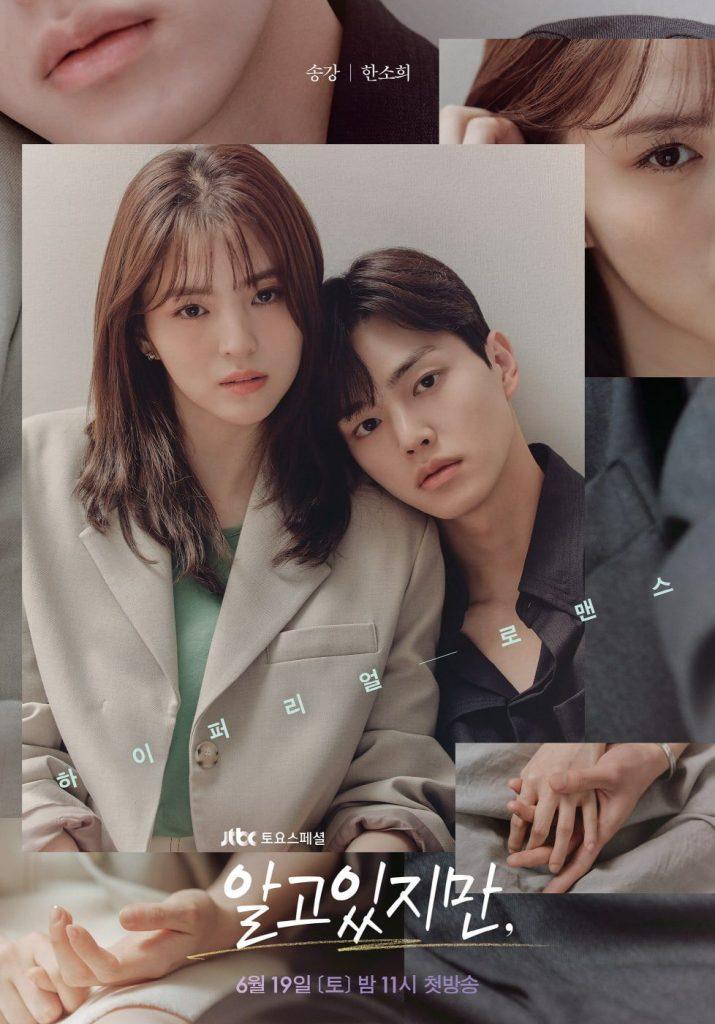 Nevertheless Season 1 Episode 1 - 4 (Korean Drama)   Mp4 Download