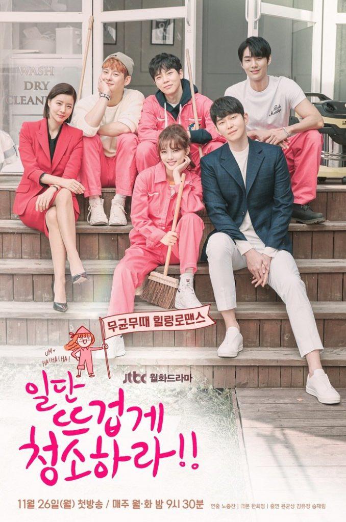 Clean With Passion Season 1 Episode 1 - 16 (Korean Drama)