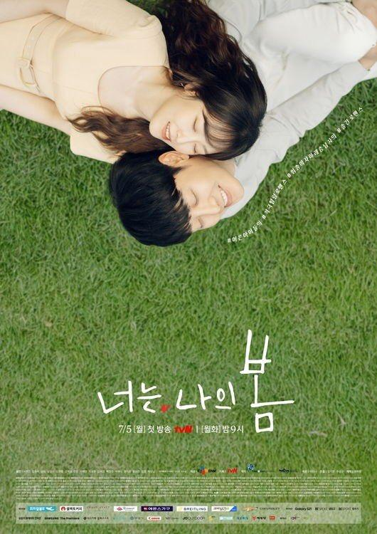 You are My Spring Season 1 Episode 1 - 2 | Mp4 Download