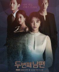 Second Husband Season 1 Episode 1 – 14 (Korean Drama) Mp4 & 3gp Download