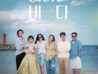 Sea of Hope Season 1 Episode 1 – 5 (Korean Drama) Mp4 & 3gp Download