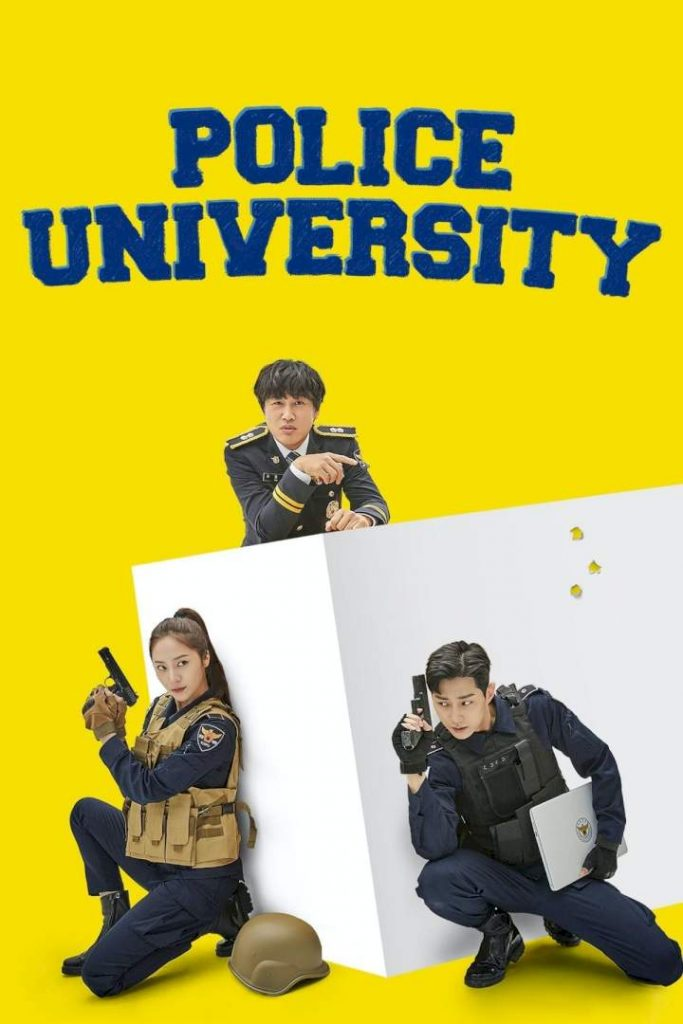 Police University Season 1 Episode 1 (Korean Drama) Mp4 & 3gp Free Download
