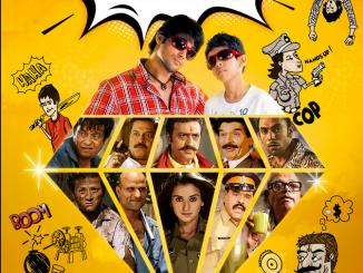Oye Mamu! (2021) – Bollywood Movie Mp4 & 3gp Download