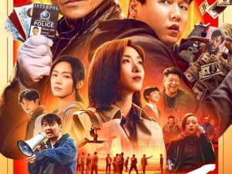 End Game (2021) - Chinese Mp4 & 3gp Download