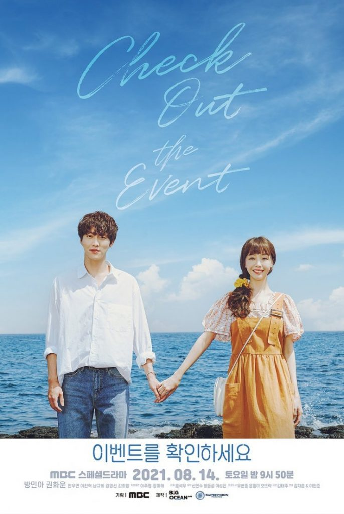 Check Out the Event Season 1 Episode 1 - 2 (Korean Drama) Mp4 & 3gp Download