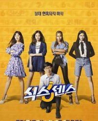 Sixth Sense Season 1 Episode 1 - 8 (Complete)(Korean Drama) Mp4 Download