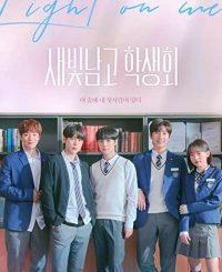 Light on Me Season 1 Episode 1 - 11 (Korean Drama) Mp4 & 3gp Free Download
