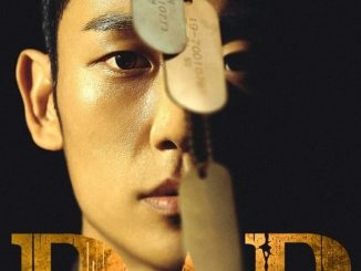 D.P. Season 1 Episode 1 – 6 (Complete) [Korean Drama] Mp4 & 3gp Download
