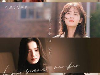 Love Scene Number Season 1 Episode 1 – 8 (Korean Drama) (Complete) Mp4 & 3gp Download