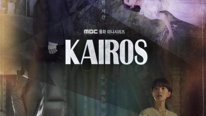 Kairos Season 1 Episode 1 - 16 Complete (Korean Drama) Mp4 & 3gp Free Download