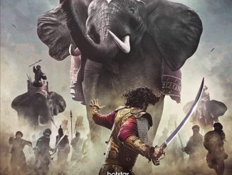 The Empire Season 1 Episode 1 – 8 (Complete) (Bollywood Series) Mp4 & 3gp Download