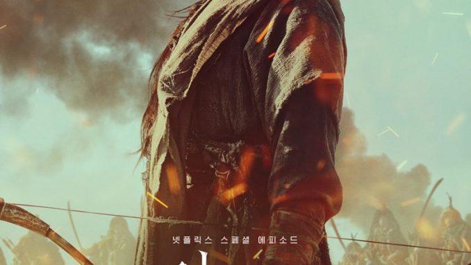 Kingdom: Ashin of the North (2021) – Korean Movie Mp4 & 3gp Free Download